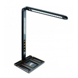 Arrowmax Stand Aluminium avec Lampe Black Gold AM174004